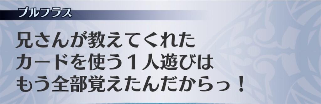 f:id:seisyuu:20200309201242j:plain