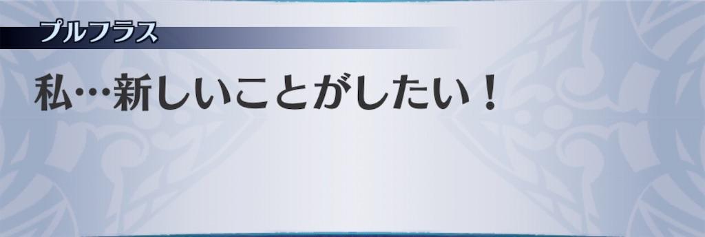 f:id:seisyuu:20200309201246j:plain