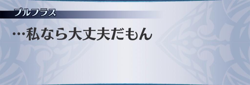 f:id:seisyuu:20200309201403j:plain