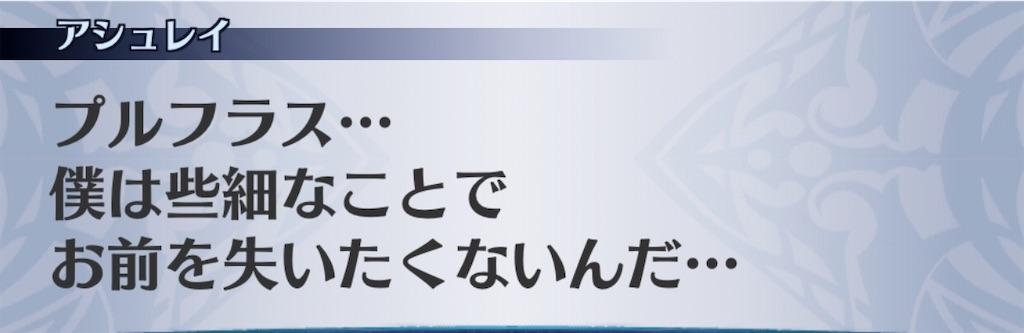 f:id:seisyuu:20200309201412j:plain