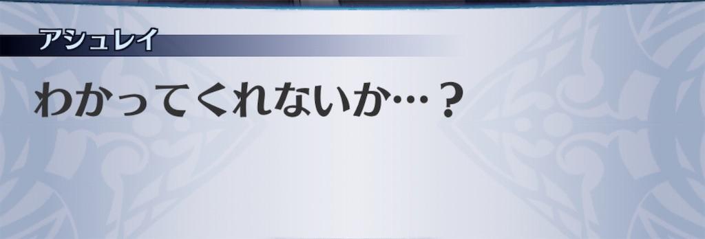 f:id:seisyuu:20200309201416j:plain