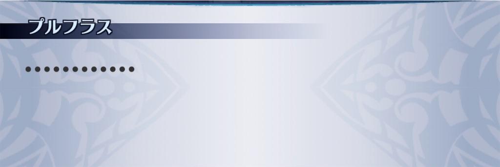 f:id:seisyuu:20200309201421j:plain