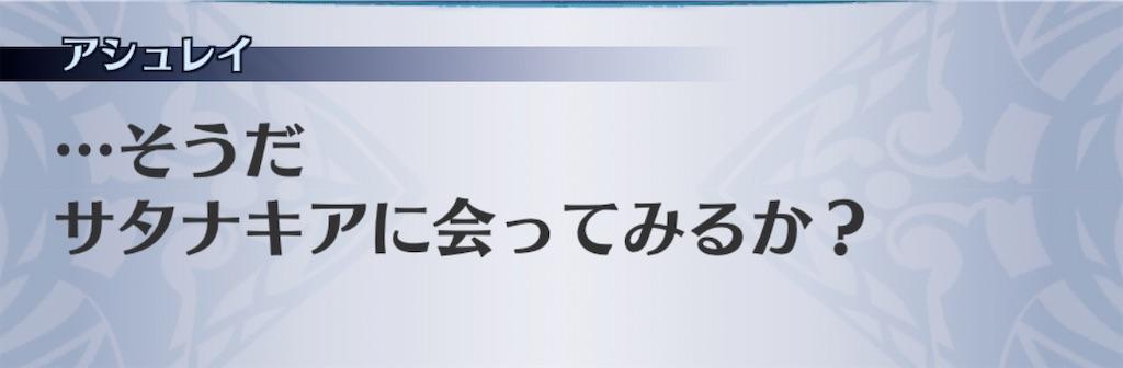 f:id:seisyuu:20200309201605j:plain