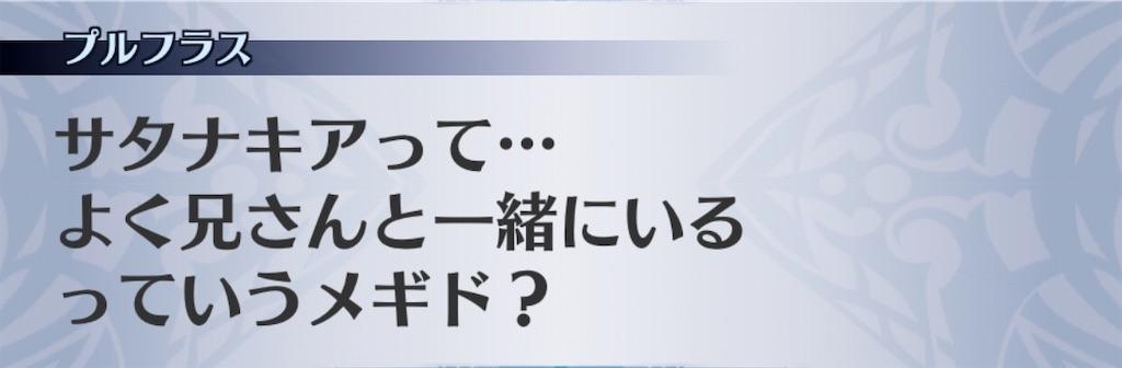 f:id:seisyuu:20200309201622j:plain