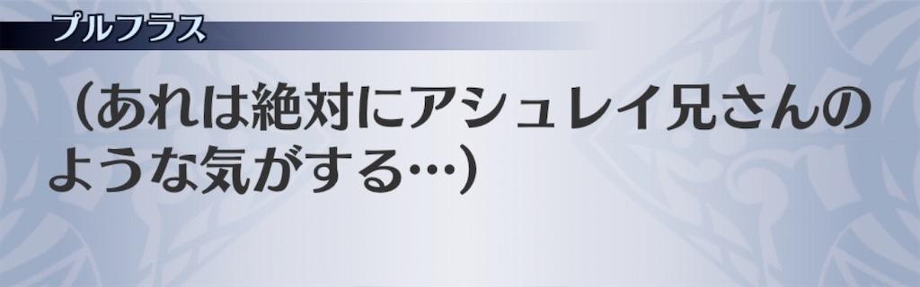 f:id:seisyuu:20200309201827j:plain