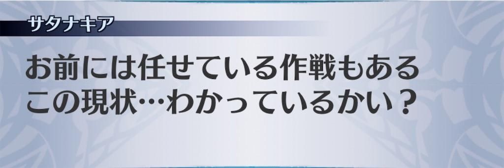f:id:seisyuu:20200309201918j:plain