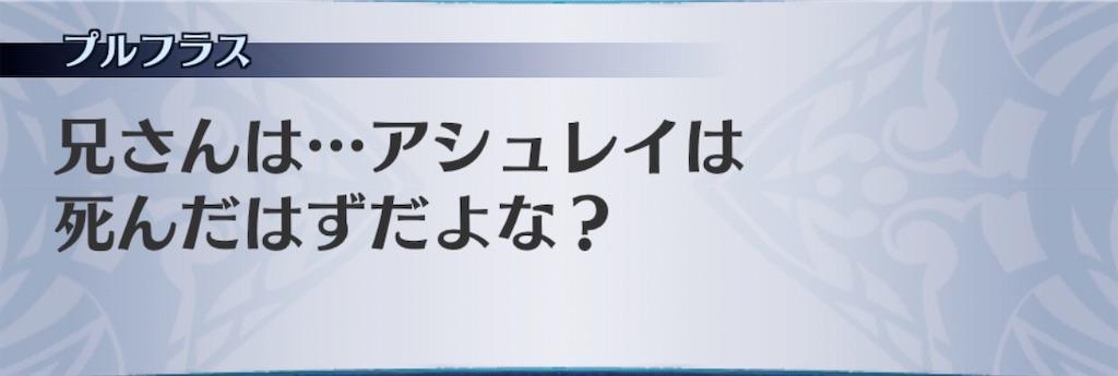 f:id:seisyuu:20200309202027j:plain