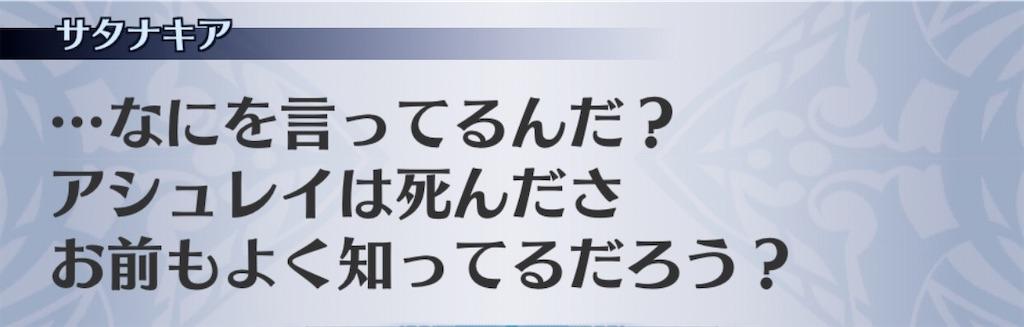 f:id:seisyuu:20200309202031j:plain