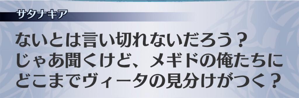 f:id:seisyuu:20200309202235j:plain