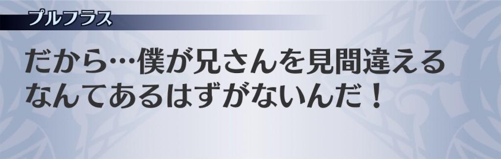 f:id:seisyuu:20200309202343j:plain