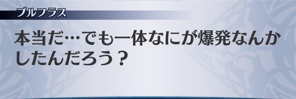 f:id:seisyuu:20200309202658j:plain