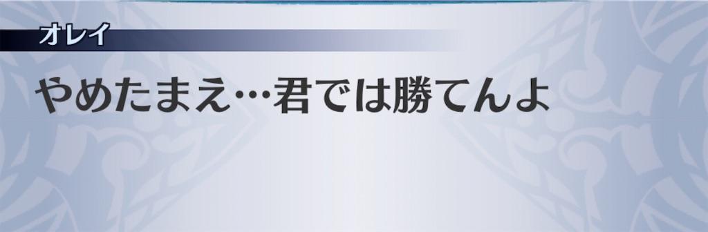 f:id:seisyuu:20200309202927j:plain