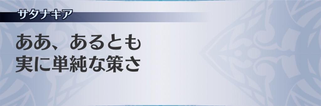 f:id:seisyuu:20200309203258j:plain