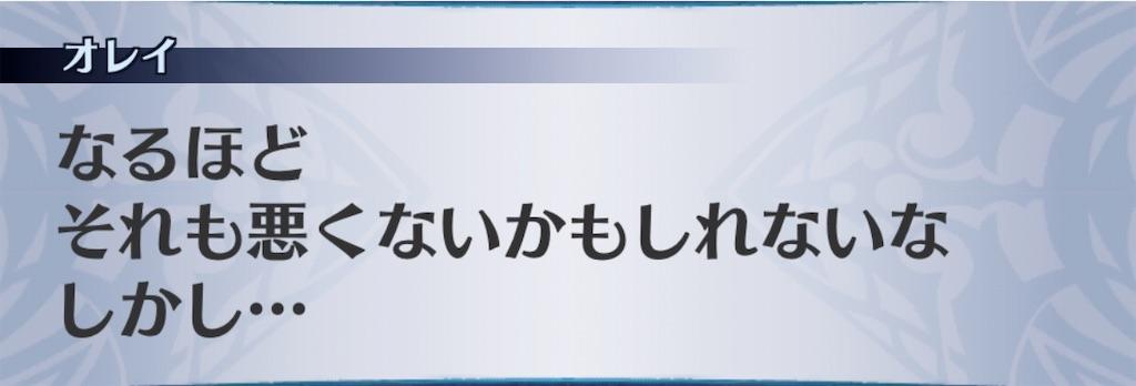 f:id:seisyuu:20200309203443j:plain