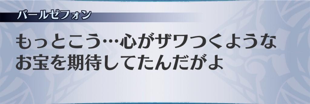 f:id:seisyuu:20200311174407j:plain