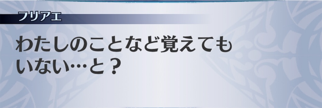 f:id:seisyuu:20200311175022j:plain