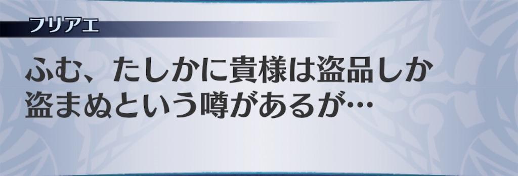 f:id:seisyuu:20200311181212j:plain