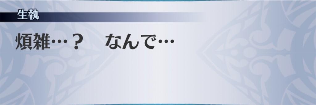 f:id:seisyuu:20200311181541j:plain