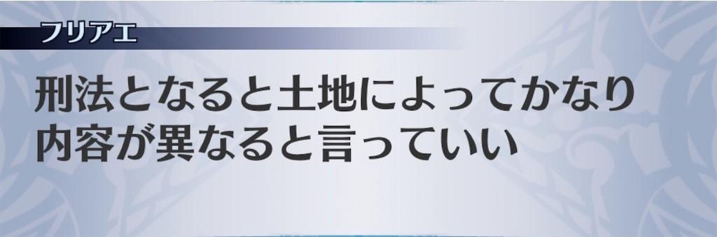 f:id:seisyuu:20200311181700j:plain