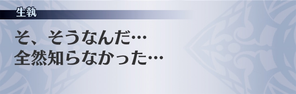 f:id:seisyuu:20200311181808j:plain