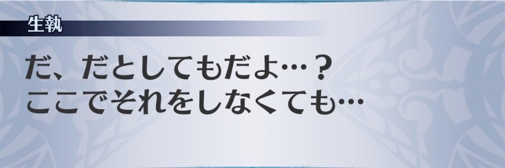 f:id:seisyuu:20200311182056j:plain