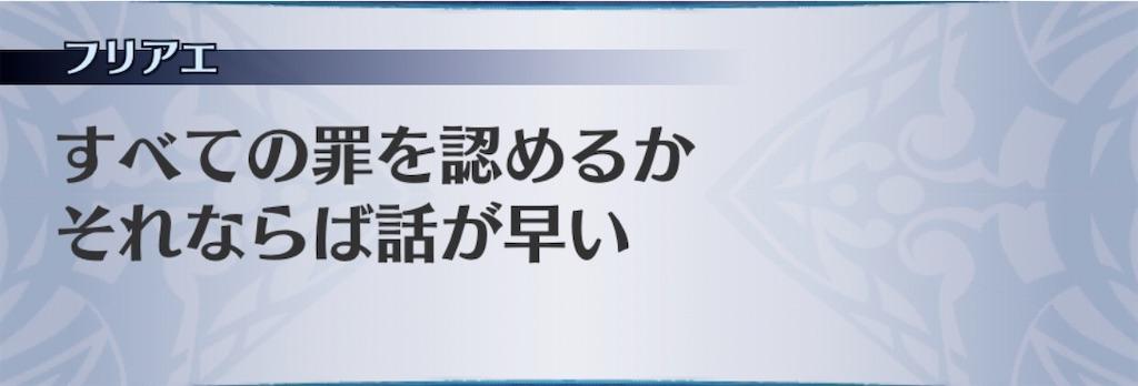 f:id:seisyuu:20200311182218j:plain