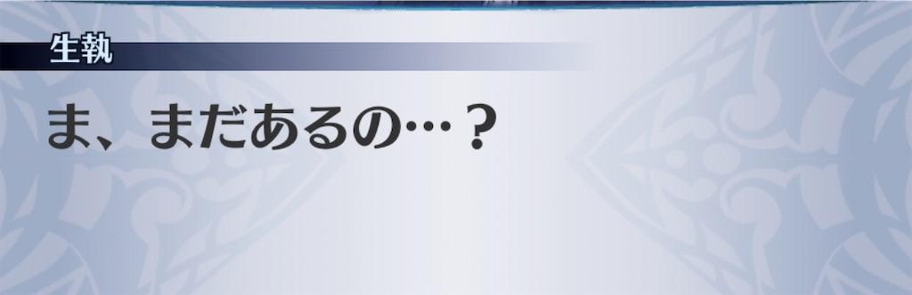 f:id:seisyuu:20200311182333j:plain