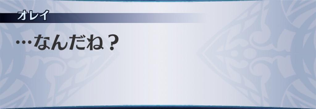 f:id:seisyuu:20200311182340j:plain