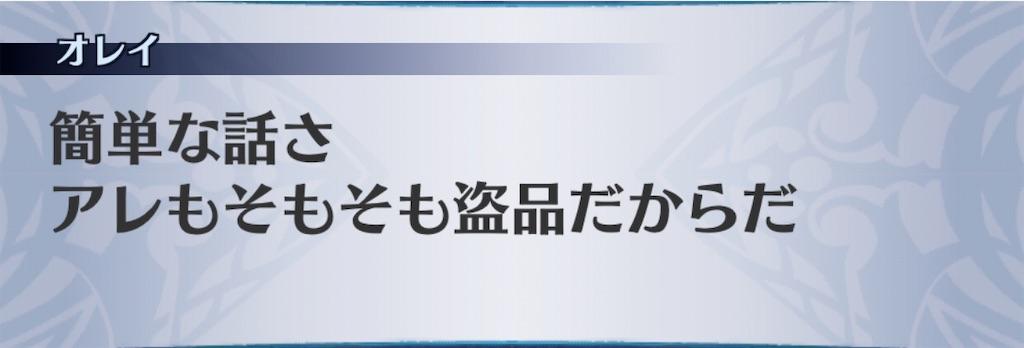 f:id:seisyuu:20200311182442j:plain