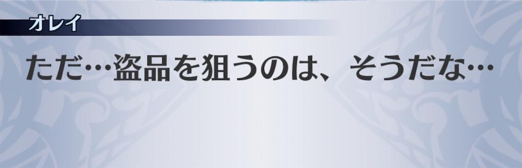 f:id:seisyuu:20200311184556j:plain
