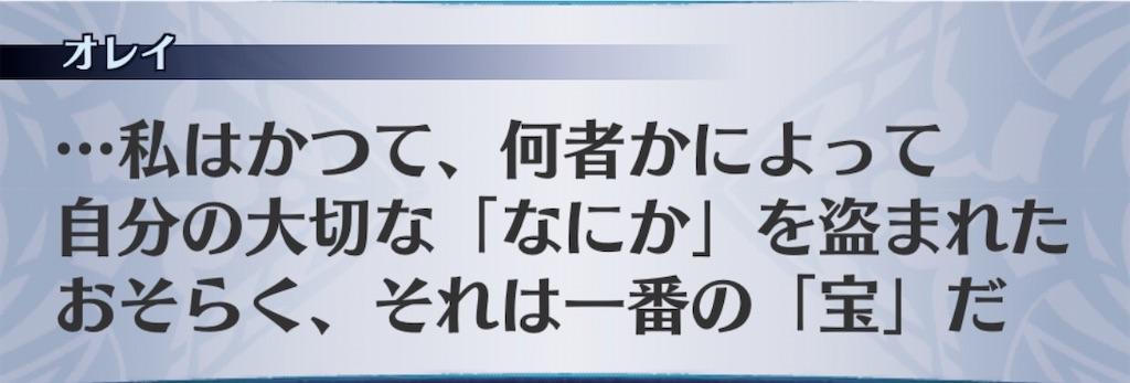 f:id:seisyuu:20200311184602j:plain