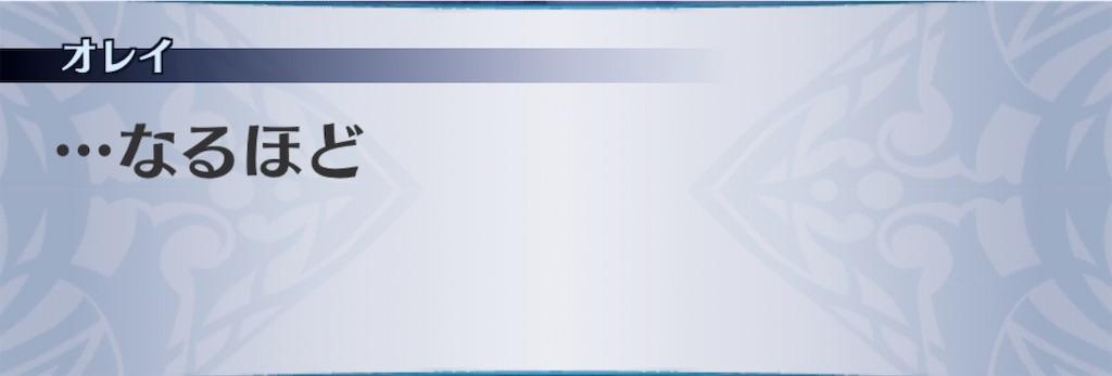 f:id:seisyuu:20200311185440j:plain