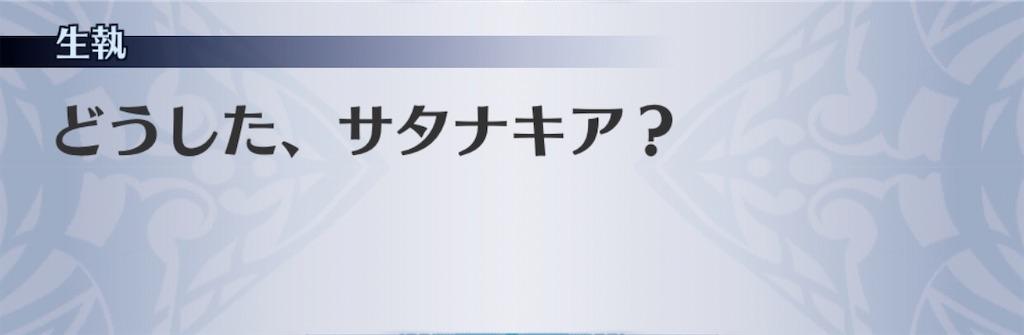 f:id:seisyuu:20200311190321j:plain
