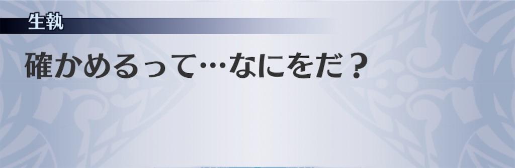 f:id:seisyuu:20200311190329j:plain