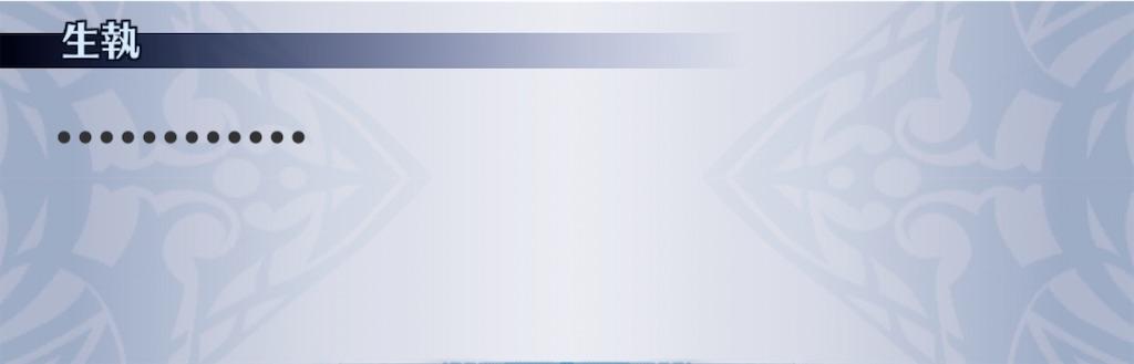 f:id:seisyuu:20200311190336j:plain