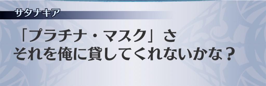 f:id:seisyuu:20200311190340j:plain
