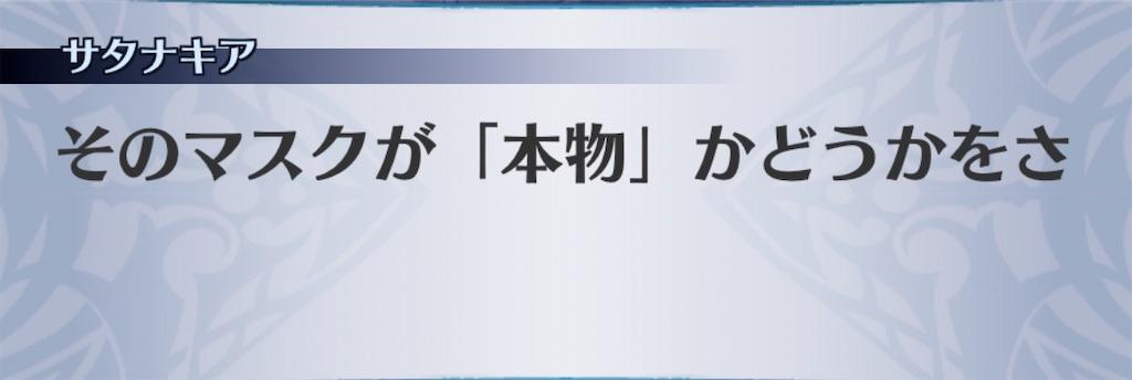 f:id:seisyuu:20200311190809j:plain