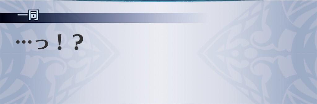 f:id:seisyuu:20200311190812j:plain