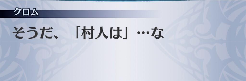 f:id:seisyuu:20200311191024j:plain