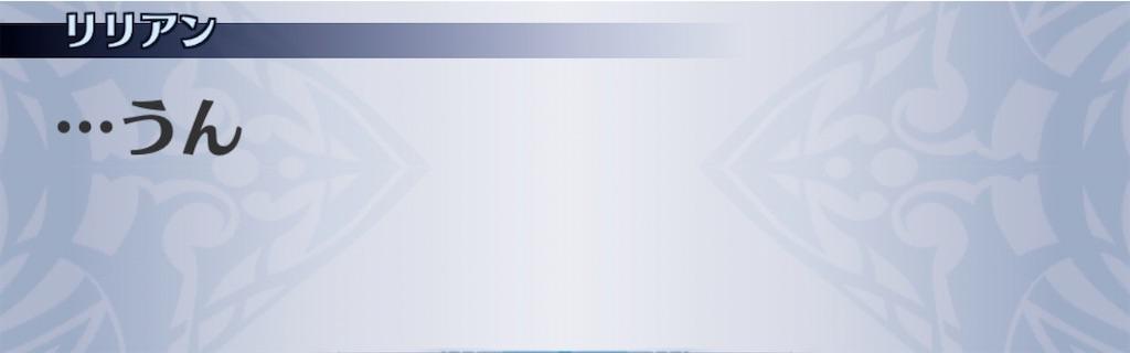 f:id:seisyuu:20200311191149j:plain