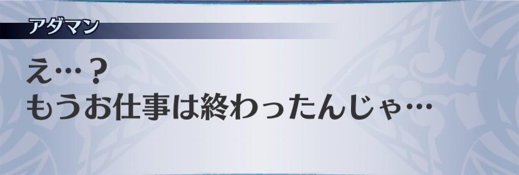 f:id:seisyuu:20200311191301j:plain