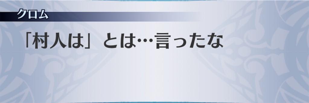 f:id:seisyuu:20200311191311j:plain
