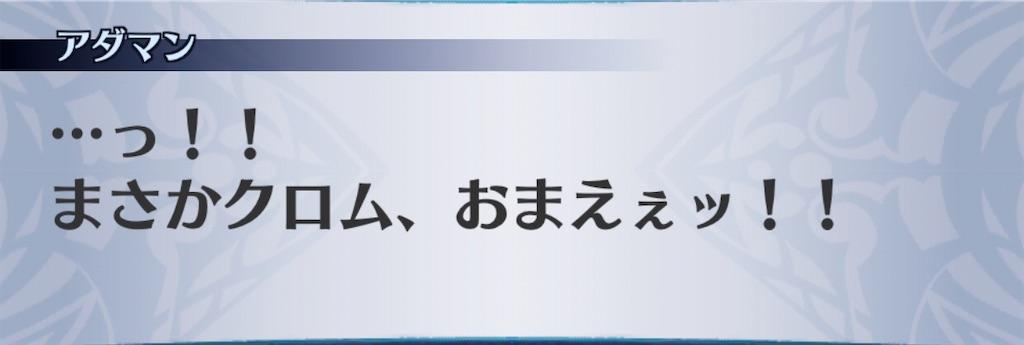 f:id:seisyuu:20200311191549j:plain