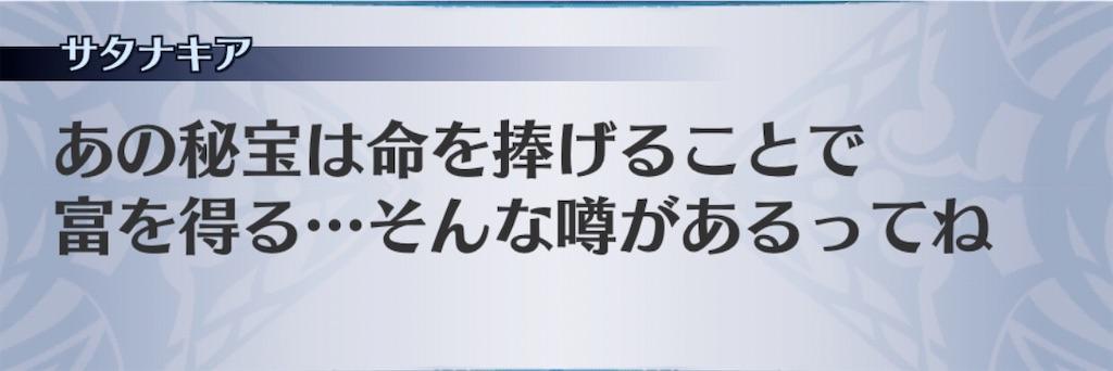 f:id:seisyuu:20200312123331j:plain