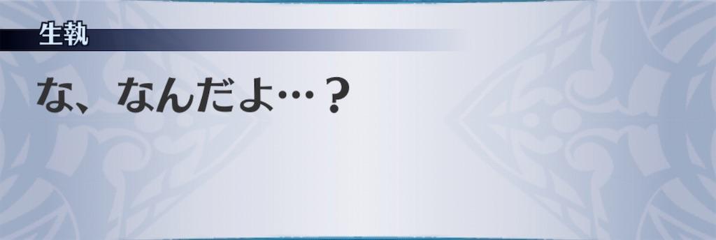 f:id:seisyuu:20200312124110j:plain