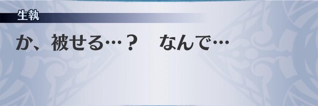 f:id:seisyuu:20200312124120j:plain