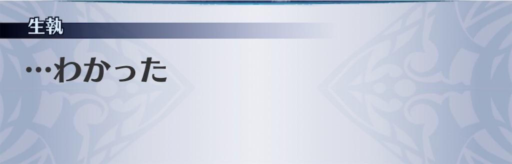 f:id:seisyuu:20200312124522j:plain