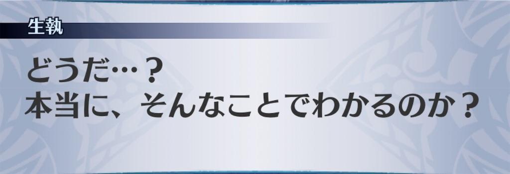 f:id:seisyuu:20200312124557j:plain