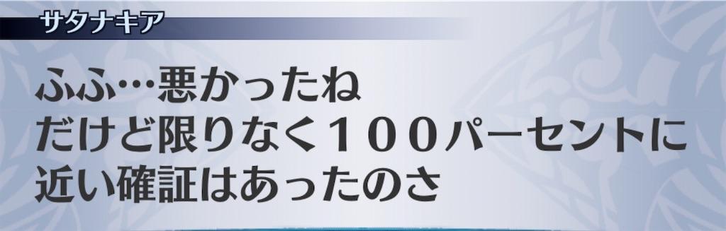 f:id:seisyuu:20200312124858j:plain