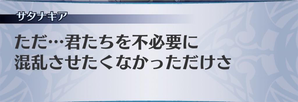 f:id:seisyuu:20200312151802j:plain